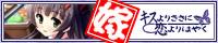 『キスよりさきに恋よりはやく』 好評発売中です!!